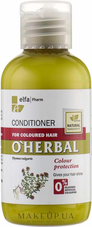 Сохранение цвета окрашенных волос