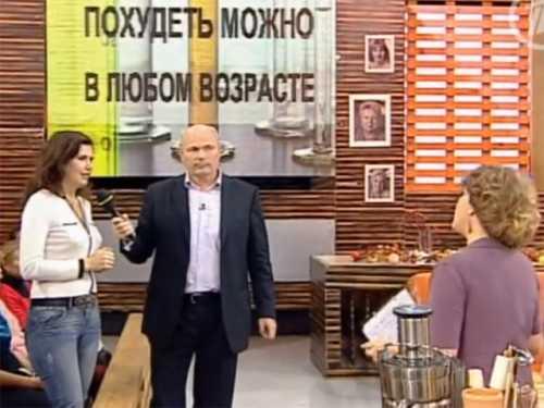 Советы Геннадия Малахова