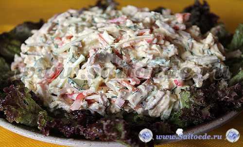 Берлинский салат