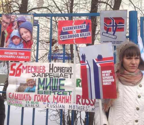 Русская женщина вышла замуж за норвежца, а потом Дикая история