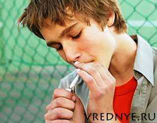 Курение, даже самых легких сигарет