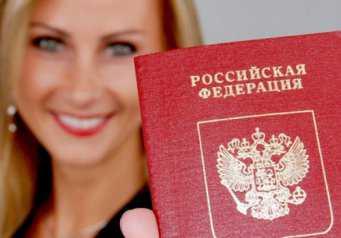 Получение нового паспорта это только начало длинного пути по смене остальных документов, без которых невозможно организовать полноценную жизнь современного человека