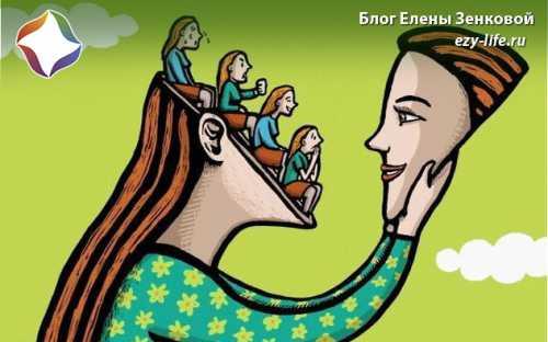 Здоровая самокритика или типичное самоедство