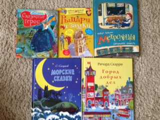Книги для маленького мальчика: Город добрых дел Ричарда Скарри